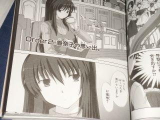 """漫画版 ショコラ~maid cafe""""curio..."""
