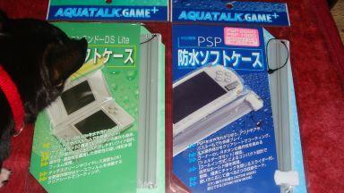 お風呂でPSP! PSP用 アクアトーク ゲームプラス レビュー