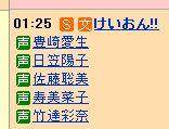 100914-50.JPG