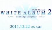 WHITE ALBUM2 -closing chapter- 初回限定版
