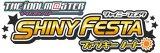 アイドルマスター シャイニーフェスタ ファンキー ノート (初回封入特典:限定サイトにログインできる『バックステージパス』同梱)