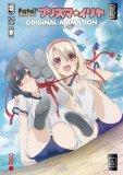 Fate/kaleid liner プリズマ☆イリヤ ドライ! !  (4) オリジナルアニメBD付き限定版 (カドカワコミックス・エース)