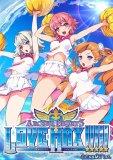アルカナハート3 LOVE MAX!!!!! 愛情特盛り!!!!!ドラマCD付