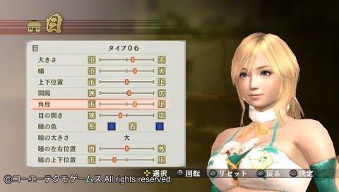 PS Vita「戦国無双4」攻略感想(2) 中国・四国の章をクリアした ...