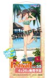電撃G's Festival! COMIC (ジーズフェスティバルコミック) Vol.35 2014年 06月号 [雑誌]