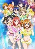 ラブライブ!μ's→NEXT LoveLive! 2014~ENDLESS PARADE~ [Blu-ray]