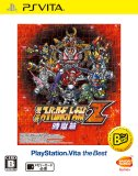 第3次スーパーロボット大戦Z 時獄篇 PlayStation Vita the Best