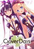 Clover Day's (くろーばーでいず) 【初回限定版特典】特典小冊子 (予定) 同梱