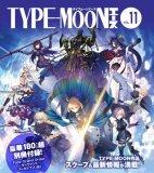 TYPE-MOONエースVOL.11