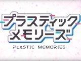 【PS Vita】プラスティック・メモリーズ 【早期購入特典】アイラの着せ替え衣装「チャイナドレス」&デートシナリオ ダウンロードコード同梱