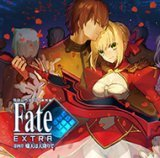 sound drama Fate EXTRA ��l�� ���V�͓V�~���