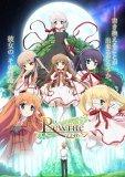 Rewrite 1(���S���Y�����) [Blu-ray]