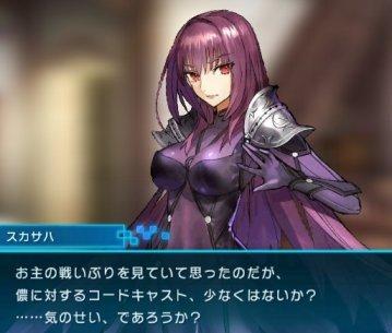 「Fate/EXTELLA LINK」攻略感想(4)2周目突入。スカサハ師匠やっとキター!そしてエリちゃんの胸がまっ平らすぎるー!