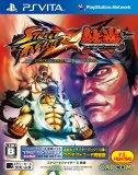 "STREET FIGHTER X 鉄拳(Playstation(c)3専用ソフト""STREET FIGHTER X 鉄拳"