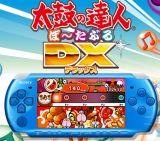 太鼓の達人ぽ~たぶるDX 特典 アンケート1位のナムコオリジナル曲をもらえる! プロダクトコード入りカード付き